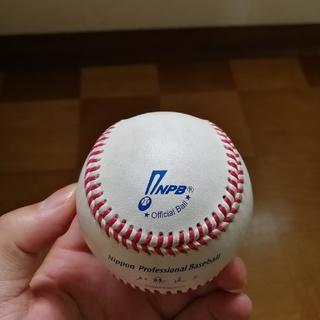ミズノ(MIZUNO)のプロ野球 試合球 ミズノ(ボール)