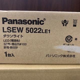 パナソニック(Panasonic)のダウンライト LED Panasonic LSEW5022(天井照明)