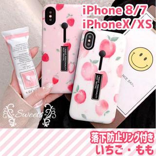 いちごリング付きiPhoneケース ももリング付きiPhoneケース