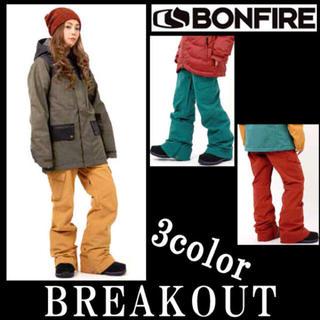 billabong - bonfire ボンファイヤー スノーボード ウェア ジャケット