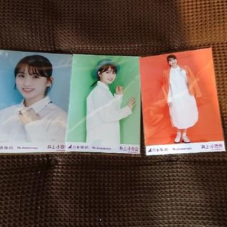 ノギザカフォーティーシックス(乃木坂46)の7thanniversary 井上小百合 3種(女性アイドル)