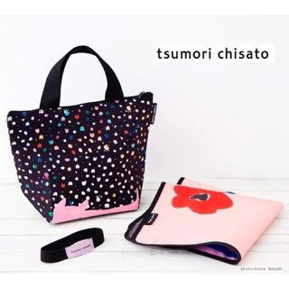 ツモリチサト(TSUMORI CHISATO)のcookpad plus 付録 ツモリチサト 猫のおでかけ 保冷3点セット (弁当用品)