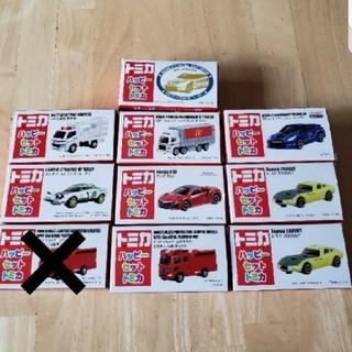 マクドナルド - トミカ ハッピーセット 10個セット+DVD付 ひみつのおもちゃ ゴールド