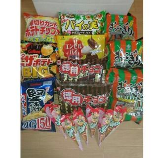 カルビー - お菓子 大量 詰め合わせセット セール