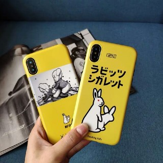 シュプリーム(Supreme)のFR2 iPhone ケース 2枚(iPhoneケース)