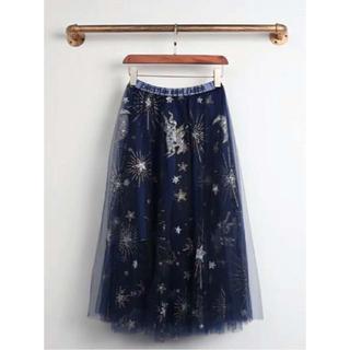 ディオール(Dior)の2019SS 新作 Dior  チュール シャーリング スカート(ロングスカート)