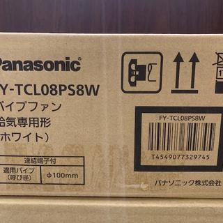 パナソニック(Panasonic)のパイプファン パナソニック FY-TCL08PS8W(その他)