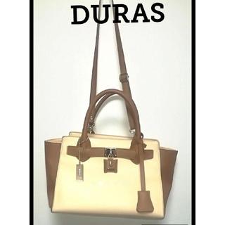 デュラス(DURAS)のDURASのトート &斜め掛けbag(ショルダーバッグ)