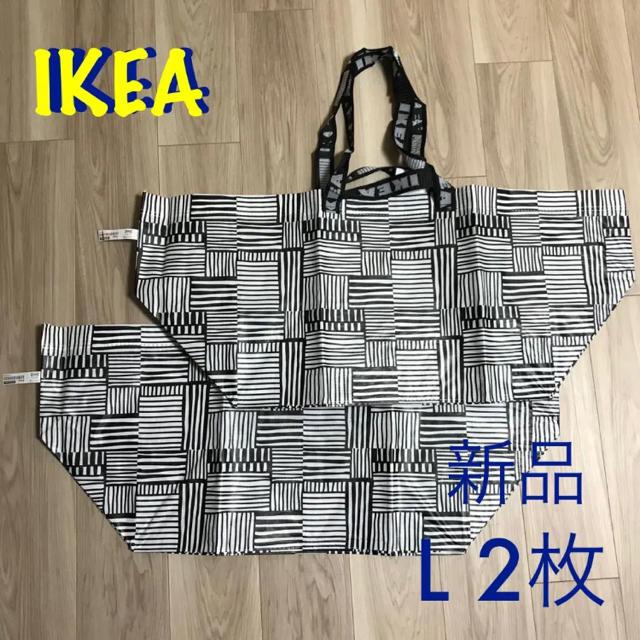 IKEA(イケア)の新品 IKEA  イケア 白黒 フィスラ L 2枚セット  レディースのバッグ(エコバッグ)の商品写真