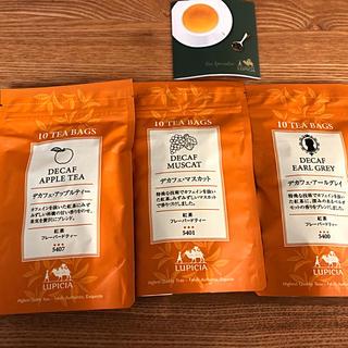ルピシア(LUPICIA)のルピシア ノンカフェインティーパック3個セット(茶)
