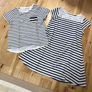 GU - GU☆ボーダーTシャツ&ワンピース セット☆120