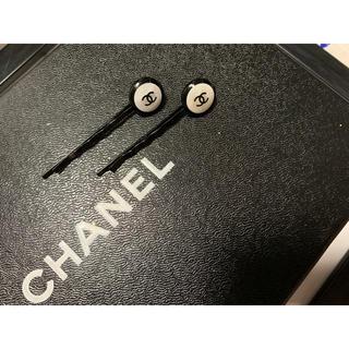 シャネル(CHANEL)のノベルティーグッズ♡モノトーンヘアピン2本とヘアピン2本セット♡(ノベルティグッズ)