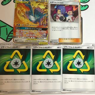 ポケモン(ポケモン)のポケモンカード セット(カード)