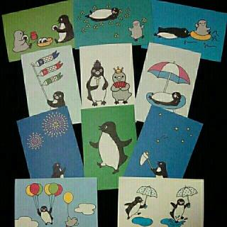 JR - Suicaペンギン ポストカード(春夏)11枚セット さかざきちはる