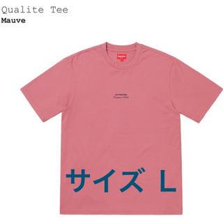 Supreme - 【サイズL】Supreme:Qualite Tシャツ