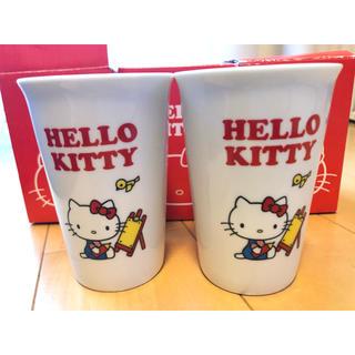 ハローキティ(ハローキティ)の3個セット☆キティちゃんのコップ(食器)