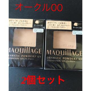 マキアージュ(MAQuillAGE)のマキアージュ ファンデーション レフィル 2個セット(ファンデーション)