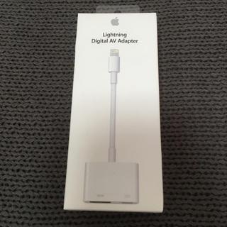 アップル(Apple)の新品未使用未開封 アップルライトニングデジタルAVアダプター(映像用ケーブル)