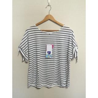 シマムラ(しまむら)のタグ付き未使用品 ボーダー tシャツ(Tシャツ(半袖/袖なし))