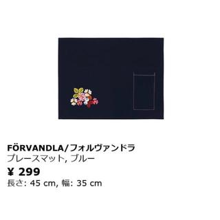 イケア(IKEA)のイケア雑貨セット(日用品/生活雑貨)