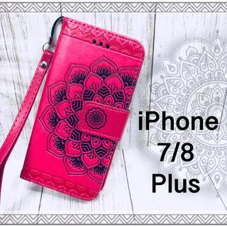 99bdf59598 iPhone7/8Plus 手帳型ケース オルテガ ストラップ フィルム ピンク(iPhoneケース)