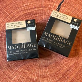 マキアージュ(MAQuillAGE)の新品未使用 資生堂 マキアージュ ドラマティックパウダリー UV OC00×2(ファンデーション)