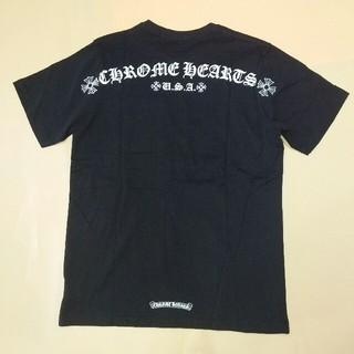 クロムハーツ(Chrome Hearts)のChrome Hearts メンズ Tシャツ 夏コーデ 新品(Tシャツ/カットソー(半袖/袖なし))