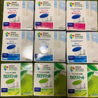 ネスレ(Nestle)のネスレ ドルチェグスト ウェルネスミルク カロリミット(青汁/ケール加工食品 )