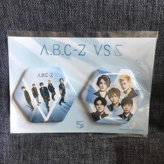 A.B.C.-Z - abc-z  缶バッジ
