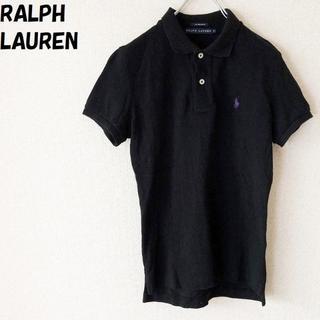 Ralph Lauren - 【人気】ラルフローレン ワンポイントロゴポロシャツ サイズS レディース