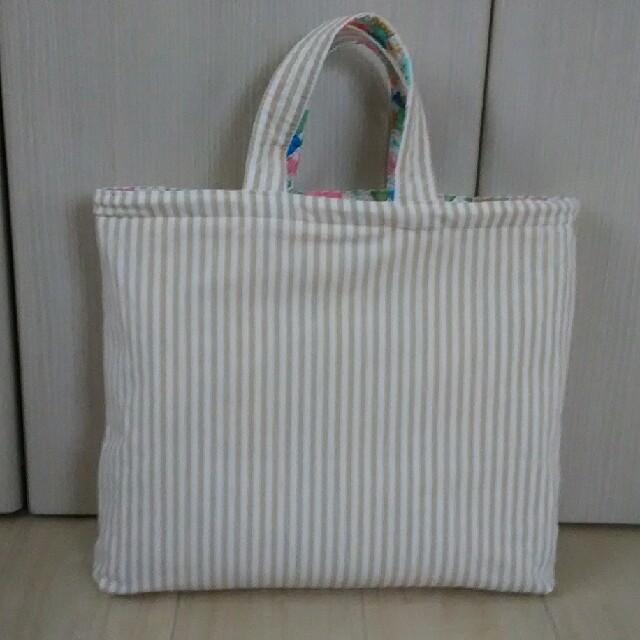レッスンバッグ リボン ハンドメイドのキッズ/ベビー(バッグ/レッスンバッグ)の商品写真