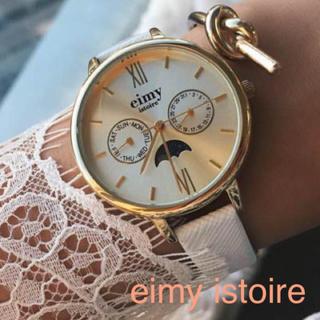 エイミーイストワール(eimy istoire)のeimy istoire❤︎eimy original watch❤︎腕時計❤︎(その他)