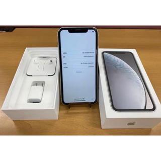 iPhone - ■美品■iPhoneXR 64GB ホワイト ☆SIMロック解除☆