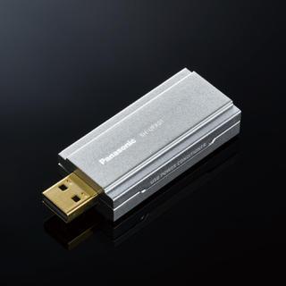 パナソニック(Panasonic)のbaw2697様専用 SH-UPX01プラスケーブル3本セット(その他)