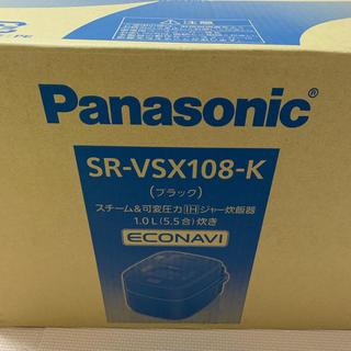 パナソニック(Panasonic)の新品未開封 Panasonic Wおどり炊き IH炊飯器(炊飯器)