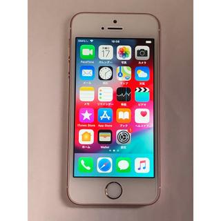 iPhone - iPhone SE 16GB SIMフリー