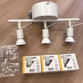 IKEA - IKEAスポットライト照明と電球9つセット
