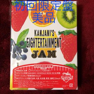 関ジャニ∞/関ジャニ'sエイターテインメント ジャム〈初回限定盤・4枚組〉