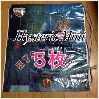 ヒステリックミニ(HYSTERIC MINI)のヒステリックミニ(ショップ袋)