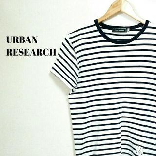 アーバンリサーチ(URBAN RESEARCH)の綺麗目カジュアル☆ アーバンリサーチ Tシャツ ボーダー レディース(Tシャツ(半袖/袖なし))