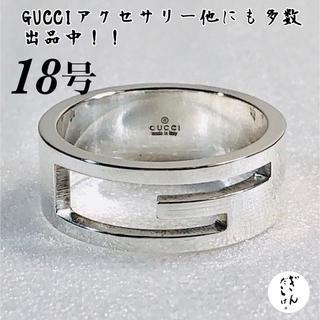グッチ(Gucci)の【美品】GUCCI Gリング(実寸18号)指輪 男女兼用 シルバー925(リング(指輪))