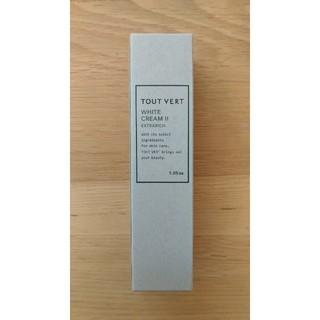 エトヴォス(ETVOS)の新品未使用  トゥヴェール  ホワイトクリーム2  エクストラリッチ(フェイスクリーム)