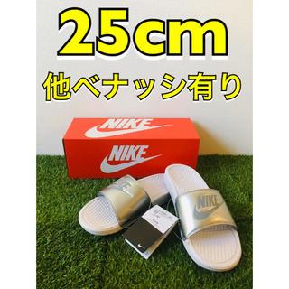 ナイキ(NIKE)の《新品》NIKE ベナッシ 25.0cm(サンダル)