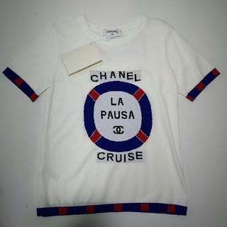 シャネル(CHANEL)のシャネル サマーセーター 良質 白 LA PAUSA CRUISE  S(ニット/セーター)