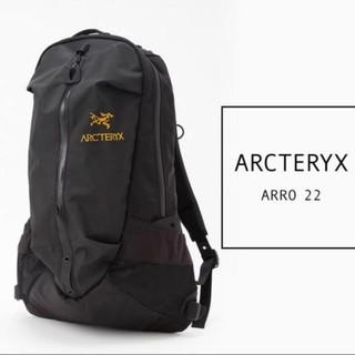 アークテリクス(ARC'TERYX)の新品 アークテリクス アロー22(バッグパック/リュック)
