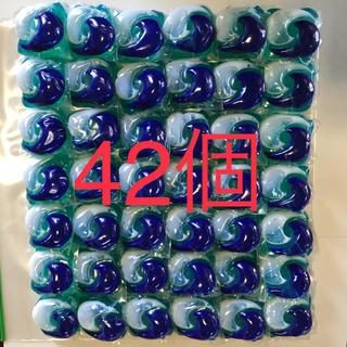 ピーアンドジー(P&G)のアリエール  パワージェルボール  3D 42個(洗剤/柔軟剤)