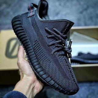 adidas - YEEZY BOOST 350 V2 TRIPLE BLACK