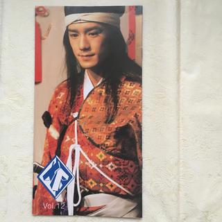タッキーアンドツバサ(タッキー&翼)のタッキー&翼  会報vol.12(アイドルグッズ)