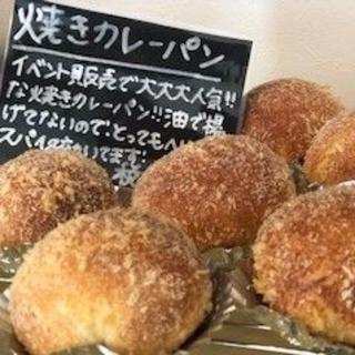パン詰め合わせセット🥐低糖質 天然酵母 (パン)