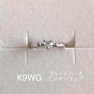 K9WG ブルートパーズピンキーリング(リング(指輪))